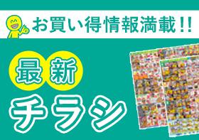 杏林 堂 アプリ
